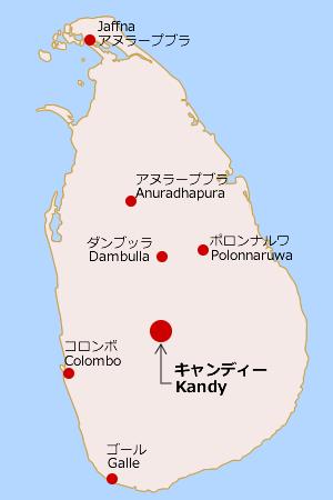 キャンディ (スリランカ)の画像 p1_27